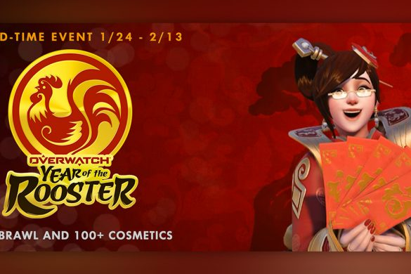 Overwatch: Year of the Rooster Event