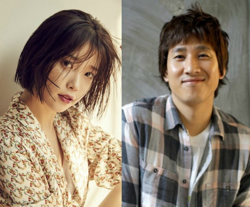 Lee Sun Kyoon and IU